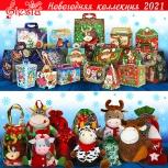 Коробки,текстильная упаковка,игрушки к новому 2021 году!, Новосибирск