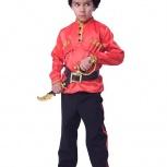Карнавальный костюм Казак для мальчика, Новосибирск