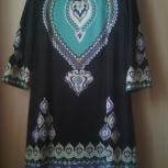 Продам платье Max LuLu новое, Новосибирск