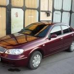 Аренда автомобилей, Новосибирск
