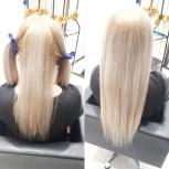 Коррекция, наращивание, снятие волос. Выезд бесплатно, Новосибирск