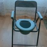 Кресло-туалет складной, Новосибирск