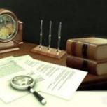Опытный юрист: консультации, исковые заявления, договоры, Новосибирск
