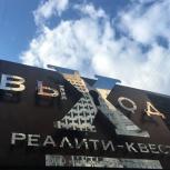 Продам прибыльный квест, Новосибирск