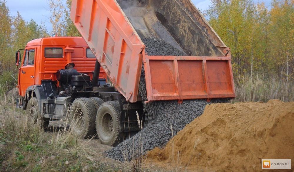 Купить недорого песок щебень купить песок в Ижевск