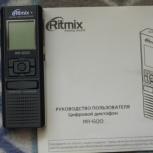 Диктофон Ritmix RR-600 2Gb, Новосибирск