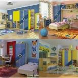 """Продам детский комплект мебели """"Джинс"""", Новосибирск"""