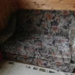 Продам двуспальный диван +кресло кровать, Новосибирск