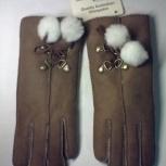 Женские перчатки из овчины австралия новые, Новосибирск