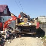 Избавим от мусора, хлама, старой мебели., Новосибирск