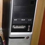 Куплю компьютер на 2х ядрах, Новосибирск