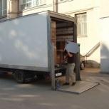 Домашние переезды в другой город, Новосибирск