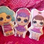 Куклы ЛОЛ, подушки, Новосибирск