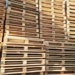 Поддоны (паллеты) деревянные новые второй сорт 800х1200 мм, Новосибирск