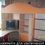 Продам уголок школьника (кровать-чердак), Новосибирск