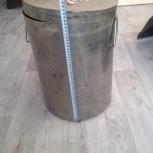 Продам бак с нержавеющей стали. Посуда , Канистра, Новосибирск