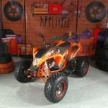 Детский квадроцикл ATV-BOT GT 125, Новосибирск