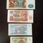 Банкноты 1991 года, Новосибирск