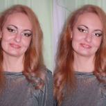 Профессиональная ретушь. Photoshop. Фотошоп, Новосибирск