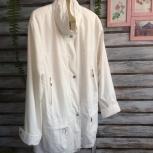 Ветровка, куртка Basler, Новосибирск
