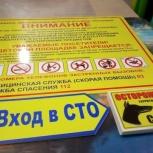 Плоттерная резка, Новосибирск