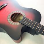 Акустическая гитара, Новосибирск