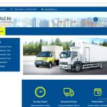 Создание сайта, Новосибирск
