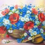 """Картина по номерам """"Полевые цветы"""" 30х40 см, Новосибирск"""