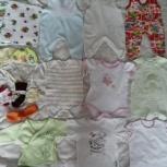 Продам вещи для малышей с рождения, Новосибирск