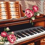 Настройка фортепиано, пианино, роялей, реставрация, ремонт, Новосибирск
