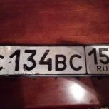 Найден госномер С134ВС 154, Новосибирск