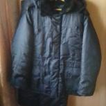 Продам куртку + полукомбинезон, зимний, новый, про-во Россия, Новосибирск