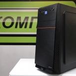 Современный пк для офиса/дома Intel G4400/4/SSD, Новосибирск