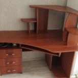 Продам компьютерный стол, Новосибирск