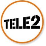 Tele2. Номер с семёрками, Новосибирск