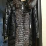 Куртка женская с мехом, Новосибирск