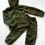 Камуфляжный костюм детский, Новосибирск