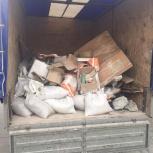 Вывоз мусора.Газель.Камаз.Вывоз старой мебели.Вывоз мусора на полигон, Новосибирск