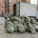 Вывоз-вынос мусора., Новосибирск
