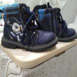 Ботинки на мальчика, Новосибирск