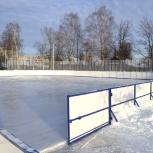 Хоккейные коробки (ПЭНД), Новосибирск