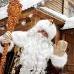 Новогодние поздравления, Новосибирск