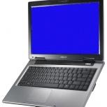 Куплю неисправный ноутбук Lenovo 700 серии, Новосибирск