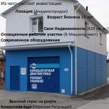 Продам автосервис в Академгородке возле Технопарка, Новосибирск