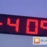 Отогрев авто отогрев автомобиля отогрев авто, отогрев грузового авто, Новосибирск