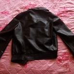 Куртка мужская, Новосибирск