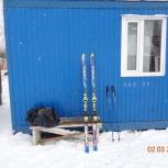 Горные лыжи, Новосибирск