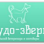 Вызов ветеринарного врача на дом, Новосибирск