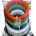 ABS пластик для 3D ручки. 1.75мм 7 цветов по 10 м, Новосибирск