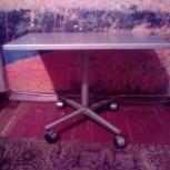 Столик на колесиках, Новосибирск